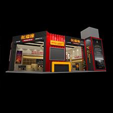 广州茶博会红瑞徕展台