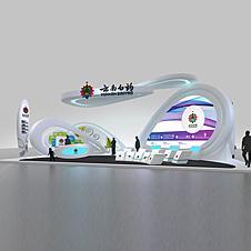2016南博会云南白药展台