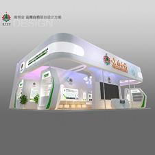 2015南博会云南白药展台