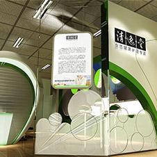 清逸堂产品展示厅
